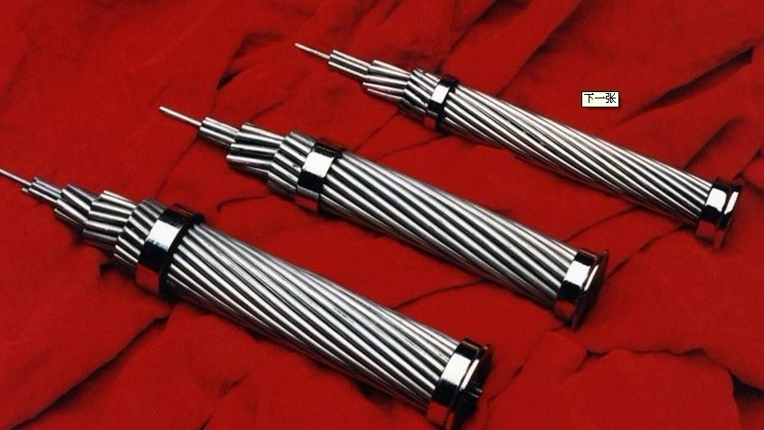 Steel-Cored Aluminium Stranded Conductor